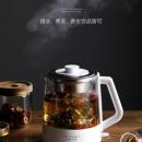 LIFE ELEMENT生活元素 I72全自动蒸汽电煮茶壶煮茶器 券后69元包邮¥69