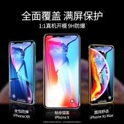 苹果6至苹果11 pro max手机大视窗升级高铝钢化膜2片装  券后8.8元¥9