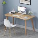 PLUS会员:PULATA 普拉塔 PLT9168 家用实木腿电脑桌 100*50cm86.5元(1件5折)