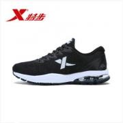 35码有货!特步(Xtep)男女鞋 跑步鞋  新款黑色半掌气垫减震耐磨复合底  女运动鞋39元(包邮)