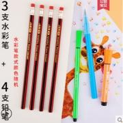 M&G 晨光 水彩笔 3支+铅笔 4支 1.9元包邮(需用券)
