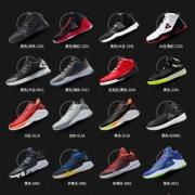 断码好价 匹克 男士跑步/休闲/篮球鞋 30款可选129元包邮