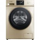 Midea 美的 MG80VN13DG5 8公斤 滚筒洗衣机1239.2元包邮(双重优惠)