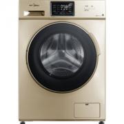 Midea 美的 MG80VN13DG5 8公斤 滚筒洗衣机