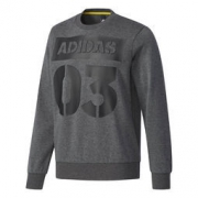 Adidas 阿迪达斯 CF4791 男子圆领卫衣119元包邮