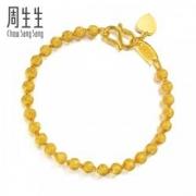 Chow Sang Sang 周生生 09466b 足金圆珠手链 17厘米 11.11g4038元包邮(双重优惠)