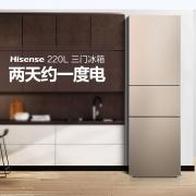 海信220L 三门三温 节能冷冻冷藏嵌入式特价冰箱 1169元