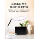 可能是最便宜的国AA级台灯 状元星 led护眼台灯 8档记忆调光 94元包邮¥94