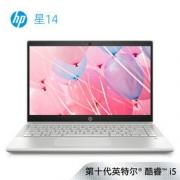 HP 惠普 星系列 星14-ce3057TX 14英寸轻薄本(i5-1035G7 8G 512SSD MX250 独显)