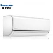 Panasonic 松下 CS-DR13KM1/CU-DR13KM1 1.5匹 壁挂式空调2798元包邮(需用券)