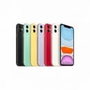 多色可选:Apple 苹果 iPhone 11 智能手机 128GB5499元起包邮(限时抢购)
