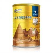 北草堂 官方正品骆驼初乳粉 券后¥39.9