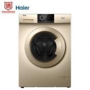 Haier 海尔 EG80B109G 变频 滚筒洗衣机 8KG1499元包邮