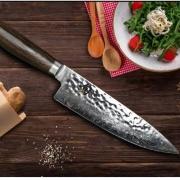 KAI 贝印 旬 TDM-0706 大马士革厨师刀 999元包邮(需用券)¥999