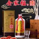 巨额神券:全家福 盛世经典 52度浓香型白酒 500ml*2瓶149元包邮(双重优惠)