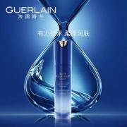 Guerlain 娇兰 水合青春保湿精华露(清新型) 30ml