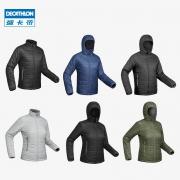 迪卡侬(DECATHLON) FOR2 8492907 男女款保暖夹克 99.9元¥100