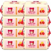 漂亮宝贝 婴儿手口专用湿纸巾 10包  券后14.9元