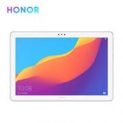 HONOR 华为 荣耀平板5 10.1英寸平板电脑 4GB+128GB WiFi版 冰川蓝1499元包邮