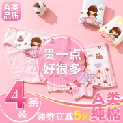 xomojing 小魔鲸 女宝宝纯棉内裤 3条装  券后8.9元