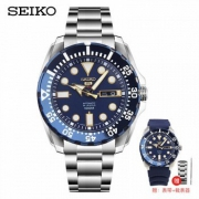 PLUS会员: SEIKO 精工 SRP605J2 男士机械手表(海洋礼盒款-赠钢带)