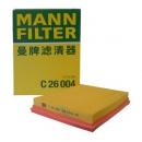 MANNFILTER 曼牌滤清器 C26004 空气滤清器 五菱车型 11元包邮¥11