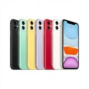 Apple iPhone 11 (A2223) 128GB 黑色 移动联通电信4G手机 电信5G合约优惠版4758元包邮(送一年京东PLUS+爱奇艺VIP联合会员)