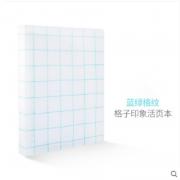 KOKUYO 国誉 格子印象系列 活页本 A5/20孔 17元包邮(需用券)¥17