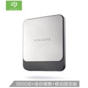 SEAGATE 希捷 Fast SSD 飞翼 移动固态硬盘 500GB549元包邮
