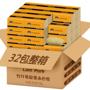 本色纸巾整箱批发家庭装32包 券后¥19.9