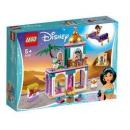 LEGO 乐高 迪士尼公主系列 41161 阿拉丁和茉莉的魔毯旅行223.2元