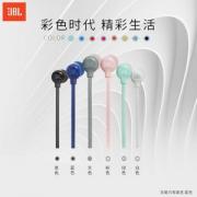 JBL 带麦线控 磁吸式 无线蓝牙耳机 T110BT 多色