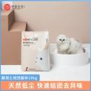 Honeycare 好命天生 膨润土结团猫砂 10kg 19元包邮(需用券)¥19