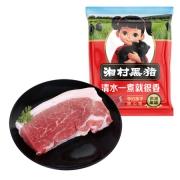 京东PLUS会员:湘村黑猪 供港猪腿肉 400g  *10件