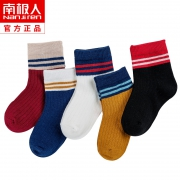 NanJiren 南极人  儿童纯棉秋冬袜 5.9元(需用券)¥6