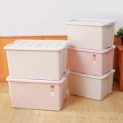 清清美 收纳箱 塑料储物箱 60L*2个/37L*3个49元包邮
