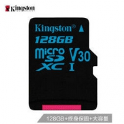 Kingston 金士顿 128GB TF存储卡 U3 C10 V30 专业版