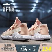 erke鸿星尔克52118320226新款轻便休闲椰子运动鞋 券后48元包邮¥113