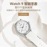 Lenovo 联想 Watch 9 智能手表 白色79元包邮