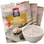 QUAKER 桂格 奇亚籽混合燕麦装 420g*3袋 61.8元包邮(前200名返38元京东卡)