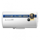 VIOMI 云米 VEW605 电热水器 60L469元包邮(限时秒杀)