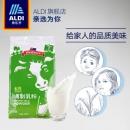 澳洲进口 WESTACRE 全脂奶粉 1kg*2袋69元包邮