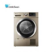 LittleSwan 小天鹅 TH80-H002G 全自动干衣机2999元包邮(需用券)