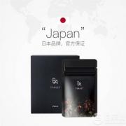 双11预售,日本皇室御用 Pola 宝丽 19新版 黑BA抗糖化丸 180粒