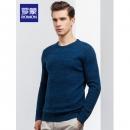 出口量国内第一 罗蒙 男士羊毛混纺针织毛衣79元双11狂欢价正价257元