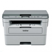 Brother 兄弟 DCP-B7520DW 自动双面激光打印机 1449元包邮(需用券)