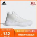 双十一预告,adidas 阿迪达斯 SPEED END 2 END F34973 男士篮球鞋132.2元包邮(前30分钟)