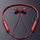 Lenovo 联想 HE05 无线运动蓝牙耳机 3色可选39元包邮(需用券)