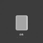 PYU 品佑 移动电源 5200mAh 9.9元包邮(需用券)¥10