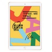 Apple iPad 第7代 2019新品 10.2英寸 平板电脑 32G Wifi版 金色